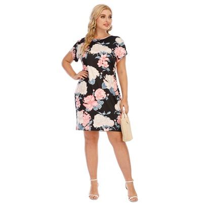 Plus Size Flower Plant Print Short-sleeved Dress NSOY51850