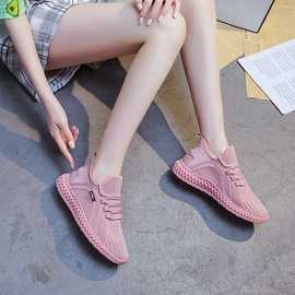 Summer Lace-up Mesh Breathable Sneakers NSSC53510
