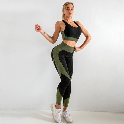 Striped Yoga New Solid Color Elastic Seamless Set  NSZJZ54068