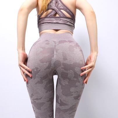 Beautiful Buttocks Tight-fitting Sports High-waist Elastic Pants  NSZJZ54094