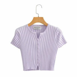 V-neck Slim Short-sleeved Sweater Cardigan  NSAM54110