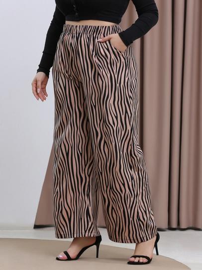 New Fashion Comfortable Plus Size Leopard Print Trousers NSCX54311
