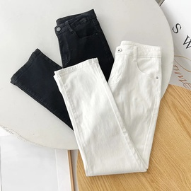 Retro High Waist Solid Color Denim Trousers NSAC47641