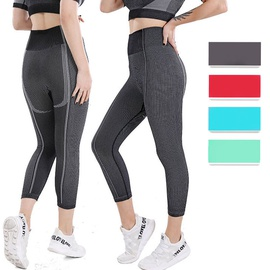 Seamless Striped Sports Leggings NSOUX48131