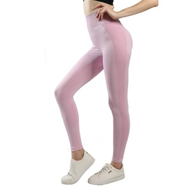 Seamless Wideband Waist Sports Leggings NSOUX48135
