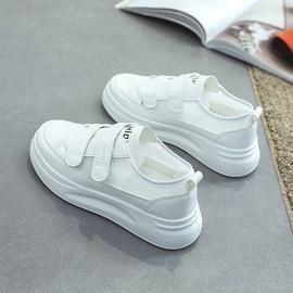 Summer New Summer Mesh White Shoes NSNL48199