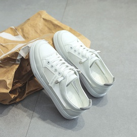 New Summer All-match Mesh Breathable Sneakers NSNL48200