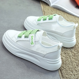Summer New Mesh Breathable Sneakers NSNL48201