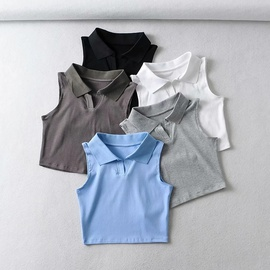 Lapel Stretch Solid Color Sleeveless Top  NSHS48236