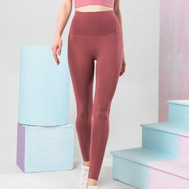Wide Band Waist Plain Sport Leggings NSJO48320