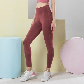 Wideband Waist Splicing Sport Leggings NSJO48324