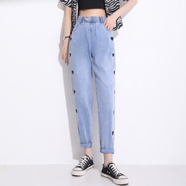 High Waist Simple Heart Embroidery Jeans   NSYZ48533