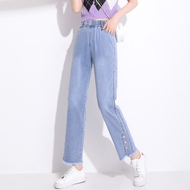 Elastic High Waist Loose Raw Edge Jeans NSYZ48536