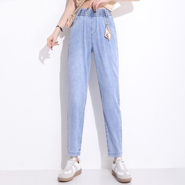 High Waist Loose Casual Long Jeans  NSYZ48538