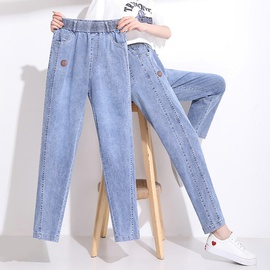 High-waist Loose Nine-point Jeans   NSYZ48539
