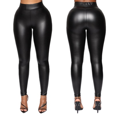 Stretch Solid Color Sexy Casual Leather Trousers NSYMA55311
